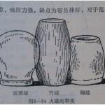 Ventuze de sticlă, bambus, porţelan